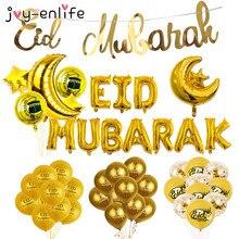 Ballons de décoration pour laïd du Ramadan, banderole pour leid MUBARAK, à paillettes dorées, fête musulmane islamique