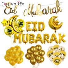 Ramadan Decoratie Eid Ramadan Party Ballonnen Goud Glitter Eid Mubarak Banner Islamitische Moslim Party Eid Al Fitr Ramadan Mubarak