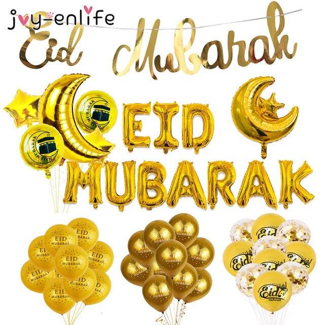 Ramadan Decoration Eid Ramadan Party balloons Gold Glitter EID MUBARAK Banner Islamic Muslim Party Eid al fitr Ramadan Mubarak