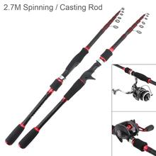 2.7m 7 Section Carbon Fiber Lure Fishing Rods Travel Ultra Light Spinning / Casting Pole