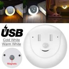 Ночник с usb зарядкой светильник датчиком движения теплый/белый