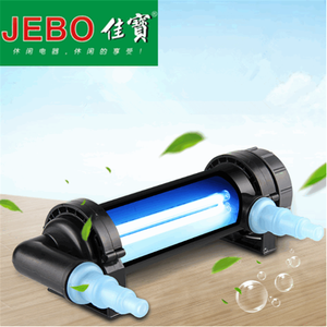 JEBO 220~240V 5W~36W UV Steril
