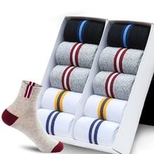 HSS Brand 2020 Newest Basic Cotton Men's Socks High Quality Hollow Breathable Summer Socks Long Sock For Men Calcetines Sokken