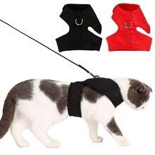 Шлейка с поводком для кошек, шлейка для кошек, жилет для животных, веревка для собак, поводок с грудным обхватом, Набор ошейников, поводок для маленьких собак, кошек