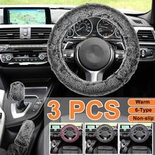 3 sztuk miękki pluszowy wiosna obudowa ochronna kierownicy zestaw z dźwignią Stop + hamulec ręczny pokrywa Winter Warm Auto wnętrze samochodu Acc tanie tanio Audew CN (pochodzenie) Other Kierownice i piasty kierownicy Dustproof Steering Wheel Cover