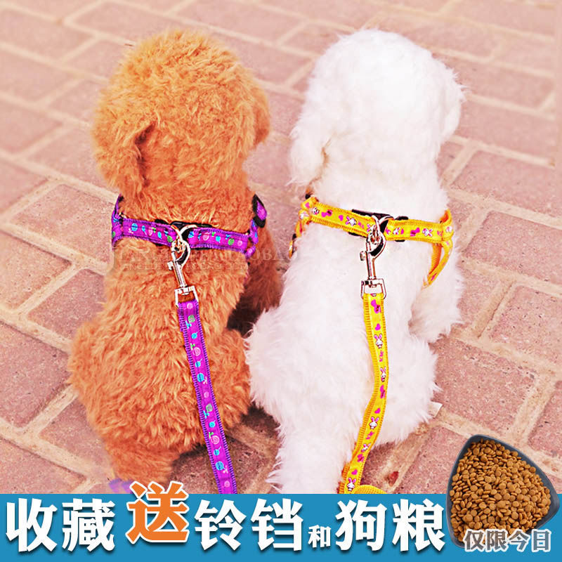 Puppy Dog Hand Holding Rope Teddy Dog Chain Cat Neck Ring Pomeranian Puppy Small Dogs Dog Rope Pet Supplies