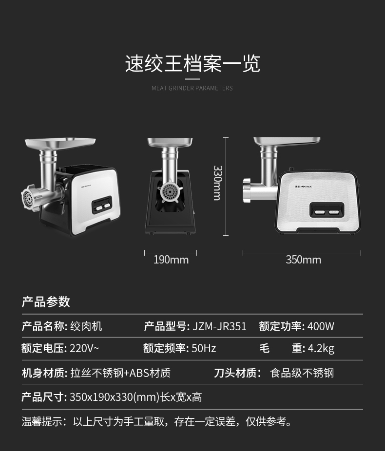 Electric Meat Grinder Household Small Stainless Steel Multi-function Mixing Mince Filling Machine Automatic Commercial Enema 21