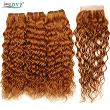 Brazilian Hair Weave Bundles With Closure Blonde Water Wave 3 #30 Colored Human hair Nonremy