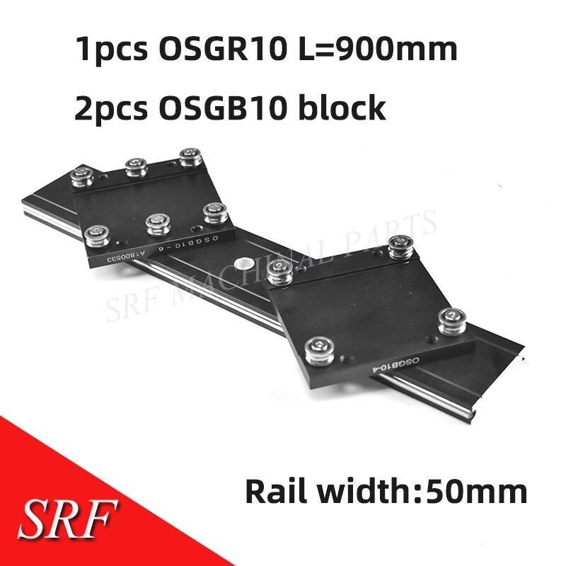 50 мм ширина алюминиевый ролик линейная направляющая внешняя двойная ось линейная направляющая 1 шт. OSGR10 L = 900 мм + 2 шт. OSGB10 блок для CNC части