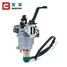 Бензиновый генератор карбюратор комплект EG6500 5kw 6.5kw запасные части для генераторной установки Аксессуары