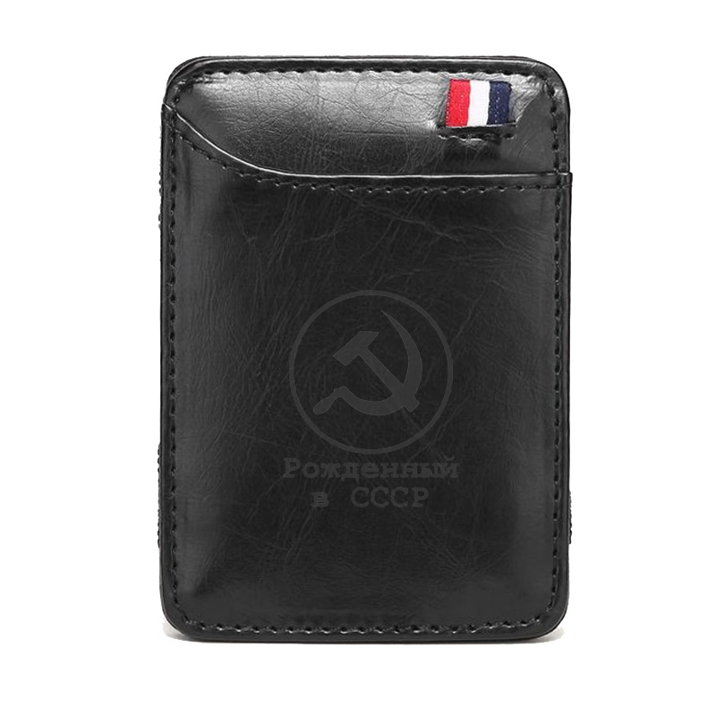 Black Classic USSR Soviet Badges Sickle Hammer Card Holder Vintage Men Women CCCP Russia Emblem Communism Card Purse Gifts