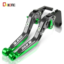 High Quality CNC Aluminum Motorcycle Brake Clutch Levers For Kawasaki Z650 Z 650 2016 2017 2018 2019 2020 Adjustable Extendable
