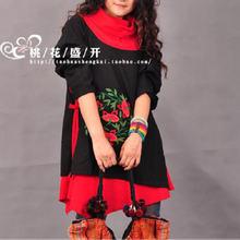 В китайском стиле с вышивкой в национальном женское платье наивысшего