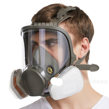 Transparent Anti Virus Protective Dust Protection Covering Mask Full Cover Anti Droplets Face Shield Visor Stop The Flying Spit