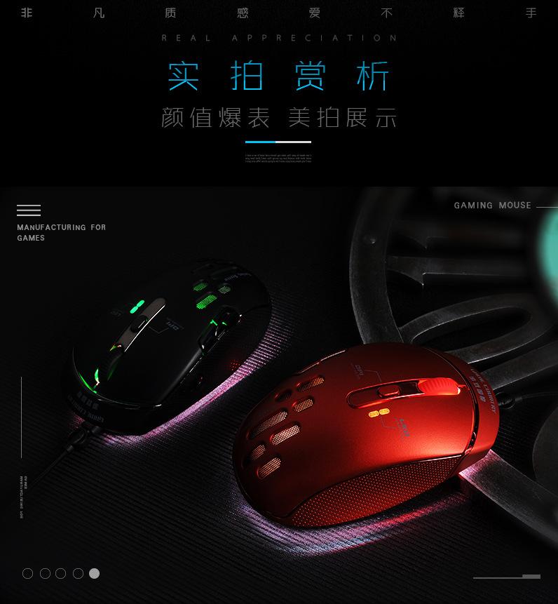 Xq компьютерная мышь 4000 точек/дюйм Механическая Макросъемка
