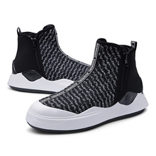 High Top Zip Boots Men's Casual Shoes Male Adult Comfortable