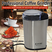 лучшая цена Household Electric Grinder Coffee Grinder Machine Household Grain Mill SZJ-8500