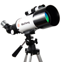 Star watching Astronomical Telescope 40070 Monocular Binoculars Landscape Lens Entry Outdoors Professional Spotting Scopes