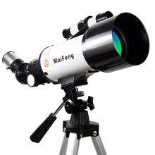 Ster Kijken Astronomische Telescoop 40070 Monoculaire Verrekijker Landschap Lens Entry Buiten Professionele Spotting Scopes
