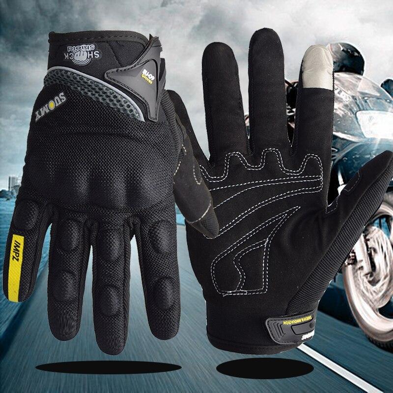 Мотоциклетные Перчатки Suomy для мужчин и женщин, дышащие митенки для сенсорных экранов, для гонок, на весну/лето