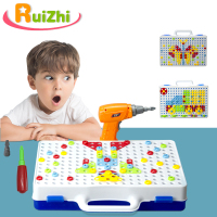 Ruizhi Children Simulation Electric Drill 3D Puzzle Toy Plastic Puzzle Assembled Mosaic Games Pretend Play Kids Toy Gift RZ1092