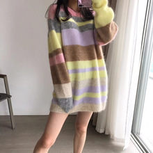 Fall 2019 New Wool Fashion Rainbow Striped Turtleneck Sweater Knitted Aging Super Sweet O-Neck Pullovers Women