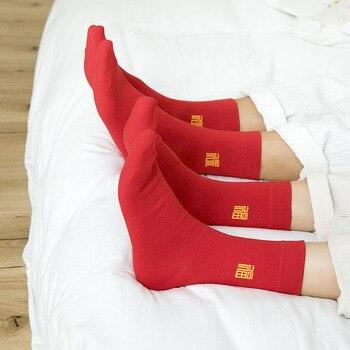 and winter new life year fulushou xihongyun red socks wedding favorite socks lovers socks tube manufacturers wholesale lonati l462 l472k socks 1998 2000 year machine use keyboard 0430019