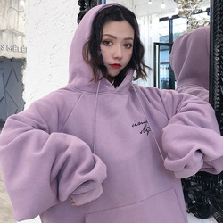 2019 Autumn And Winter New Style Korean-style Thick Lettered Loose-Fit Long-sleeved Upper Garment Super Fire CEC Purple Hoodie W