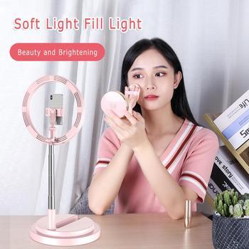 3300-6000K Round Base Dimmable LED Ring Light  For Youtube Holder Camera Phone Clip Studio Round Base Dimmable LED Ring Light