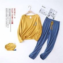 JULYS SYJJF المرأة القطن منامة مجموعة 2 قطعة لينة ملابس خاصة النساء زائد حجم بسيط طويل الأكمام الخريف الشتاء عارضة Homewear