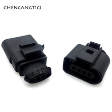 цена на 2 sets 4 Pin way 1.5mm male female Auto sensor plug waterproof Electrical Wire connector for VW car truck 1J0973804 1J0973704