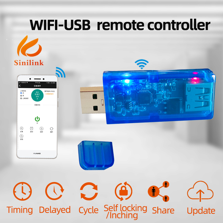WIFI-USB Mobile Remote Controller Mobile APP Smart Home XY-WFUSB