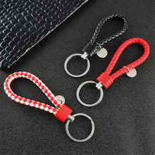 Free Shipping Leather Keychain PU Leather Braided Woven Rope Keychains For Women Men Key Chain Holder Car Key Ring Bag Pendant(China)
