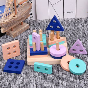 Image 4 - Развивающая деревянная игрушка Монтессори для раннего развития