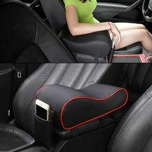 Универсальная автомобильная накладка на подлокотник, автомобильные подлокотники, автомобильная центральная консоль, подлокотник для сиденья, защитная накладка для автомобиля