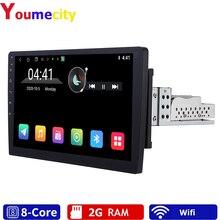 Sekiz çekirdek/10 inç/2 din Android 9.0 evrensel araba multimedya oynatıcı radyo çift DVD GPS navigasyon PC stereo Video Wifi BT