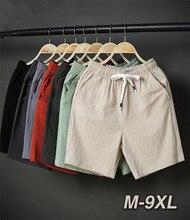 Мужские летние шорты свободного покроя, черные, хаки, синие тонкие хлопковые шорты большого размера плюс 6XL 7XL 8XL 9XL пляжные шорты