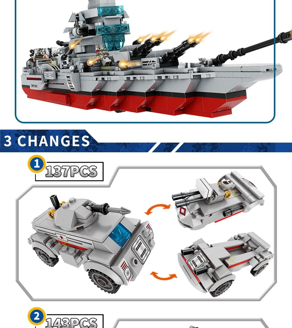 """конструктор huiqibao """"трансформер - военный корабль"""", 8 в 1"""