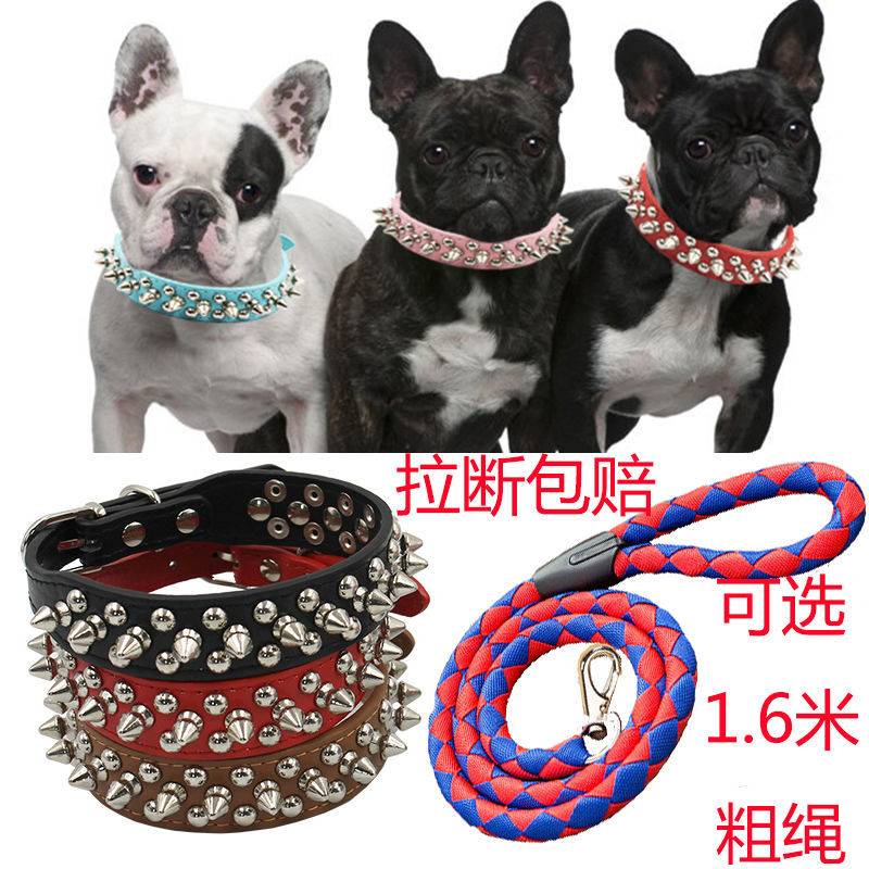Dog Neck Ring Small Dogs Anti-Bite Collar Bulldog Rivet Collar Law Bucket Pitbull Schnauzer Pet Supplies