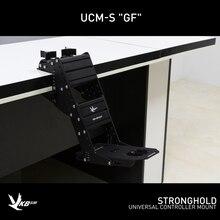 UCM S gf シミュレーションアルミゲーミングジョイスティックスペアパーツ 金属フレーム