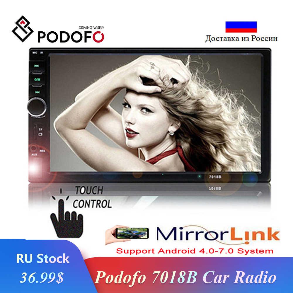 """Podofo 2 Din カーステレオ 7 """"HD 車ラジオ Bluetooth FM オーディオ MP5 プレーヤー 2din Autoradio サポートリアビューカメラカメラ 7018B ラジオ車"""