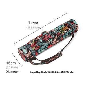 Image 4 - Printed Yoga Mat Bag Gym Mat Case For Momen Men Pilates Fintess Exercise Pad Easy Carry Yoga Backpack Dance Sports Yoga Bags