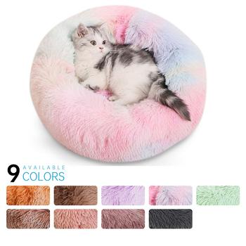 27 kolorów długie pluszowe zwierzęta kot łóżko okrągłe zwierzęta kot śpiący dom zima WarKitten koty gniazdo miękkie zwierzęta pies kosz Mat tanie i dobre opinie Pranie ręczne Oddychające Soft Plush Pet Bed Cat Sleeping Bed Dog Sleeping Bed Soft Pet Bed Kennel Cushion Mat Portable Cat Supplies
