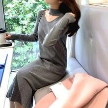 Элегантное платье свитер женское Повседневное трикотажное офисное