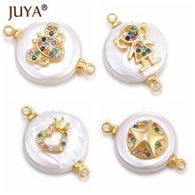 JUYA Новая мода монета ракушка жемчужные соединители, популярные кубические циркония и жемчужные для изготовления украшений компоненты ручной работы Diy