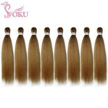 SOKU Ombre kahverengi kolay örgü demetleri Yaki düz sentetik saç uzantıları örgüler DIY kutulu Senegal örgü saç demetleri