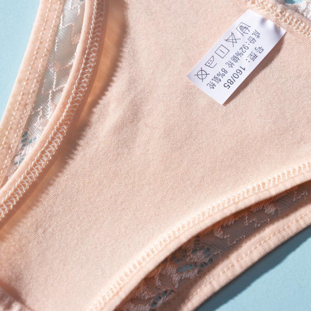 H2929de745d784ed1a155f7b65eb76145P Lencería Sexy, bragas de mujer de encaje, tangas de encaje bordado Tanga T-sólido Ropa interior Calzoncillos femeninos ropa exótica
