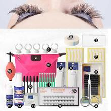 Professional 16 false eyelash extension tool set, makeup tool set, single eyelash extension tool set, bag