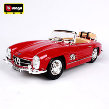 Bburago 1:18 1957 Mercedes 300SL car alloy car model simulation car decoration collection gift toy Die casting model boy toy(China)