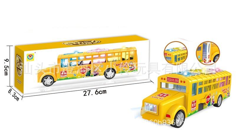 Children'S Educational Electric Universal Shining School Bus Toy Night Market Flash Music Bus Model School Bus